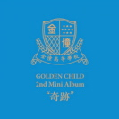 Golden Child - Miracle